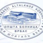 Радио-телевизија Војводине: Болница у Врбасу сваког дана хоспитализује и до 15 нових пацијената